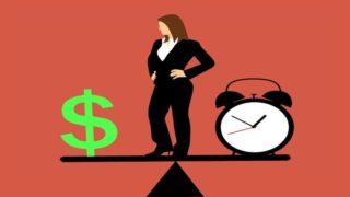 お金と時間どっちが大事