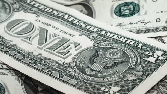 お金が貯まる銀行