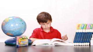 効率的な勉強方法