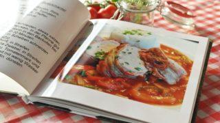 夕飯レシピの悩みを解決する方法